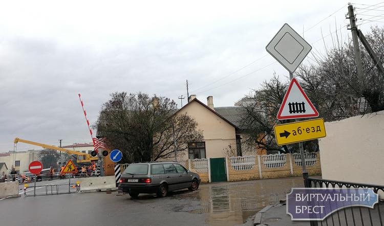 Переезд на улице Пушкинской закрыт до понедельника