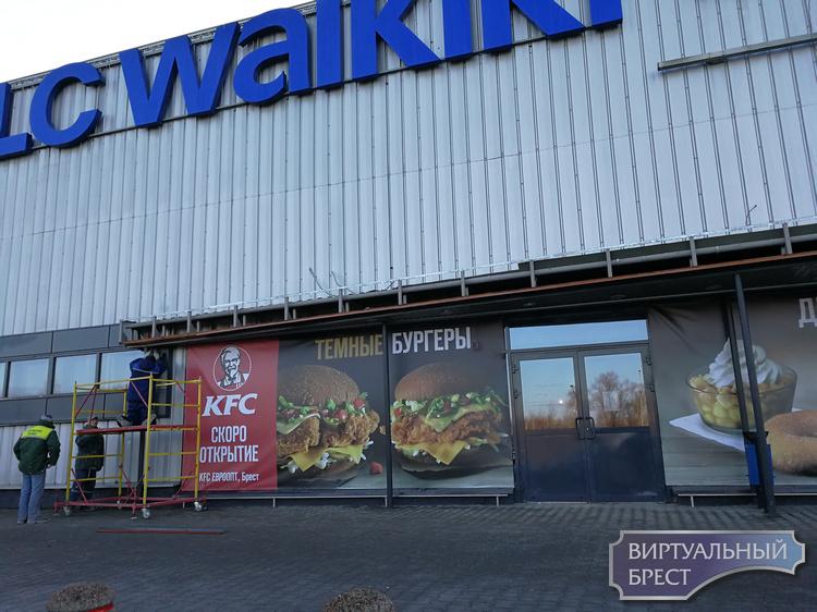 Стало известно, где в Бресте откроется второй ресторан KFC