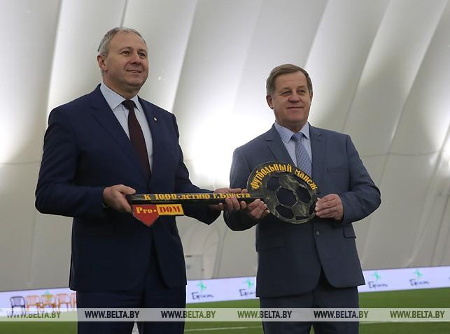 Футбольный манеж открыли в Бресте на ул. Луцкой
