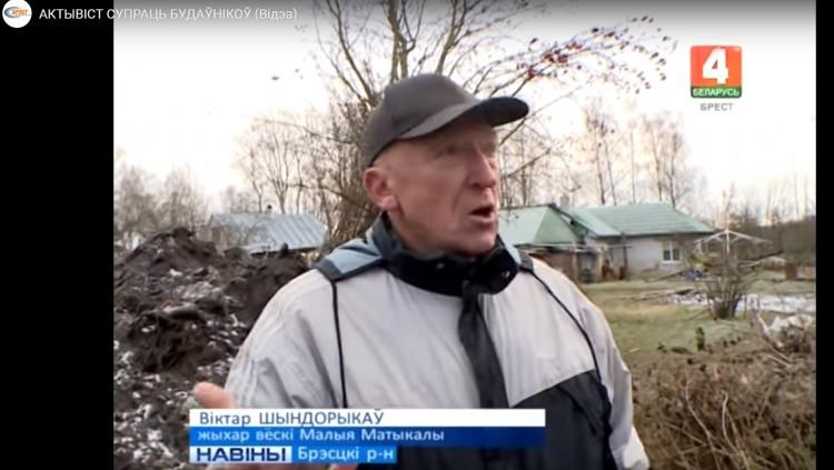 Местный житель в Малых Мотыкалах против чиновников. В чём там вопрос?