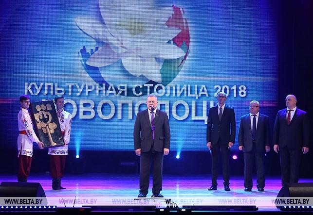 Выступает председатель Пинского городского Совета депутатов Леонтий Лемешевский