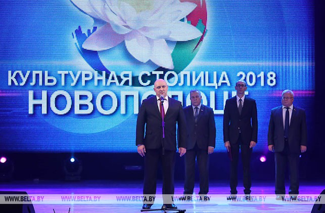 Выступает председатель Новополоцкого городского исполнительного комитета Дмитрий Демидов