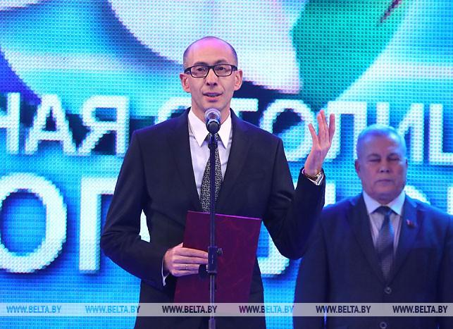 Выступает заместитель министра культуры Сергей Шереметьев