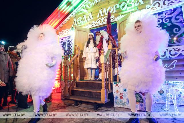 15 декабря в Бресте открылась усадьба Деда Мороза