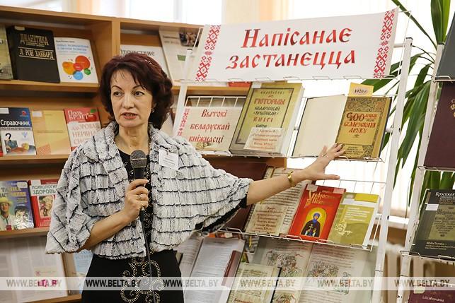 Библиотекарь Брестской областной библиотеки имени М.Горького Елена Пинкевич рассказывает гостям о факсимильных изданиях старых книг фонда библиотеки