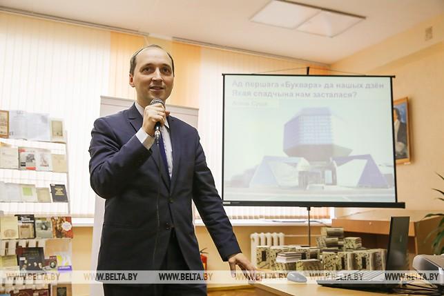 Заместитель директора Национальной библиотеки Беларуси Александр Суша