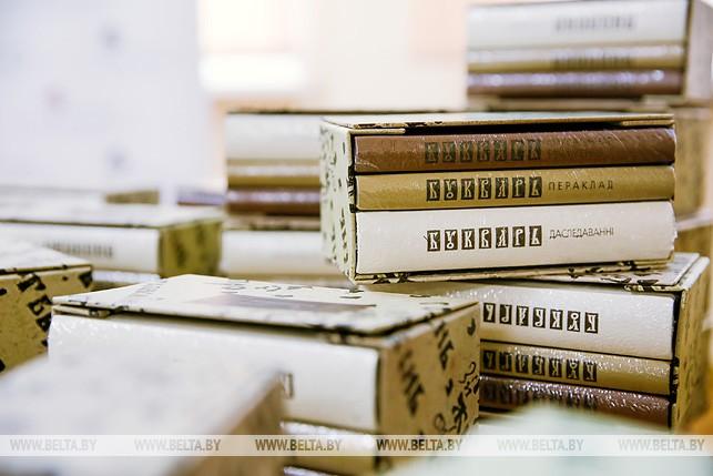Трехтомник факсимильного издания