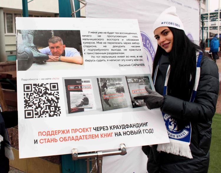 Последние сутки, когда есть шанс получить книгу Василия Сарычева на новогодние праздники