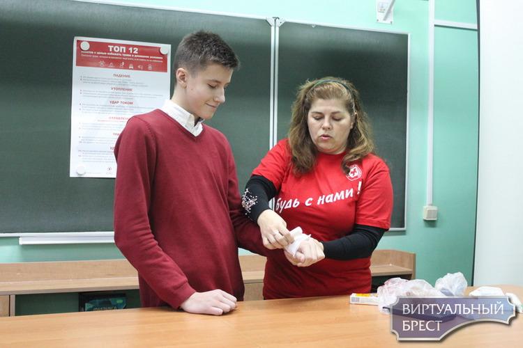 Акция в рамках Дня по профилактике травматизма