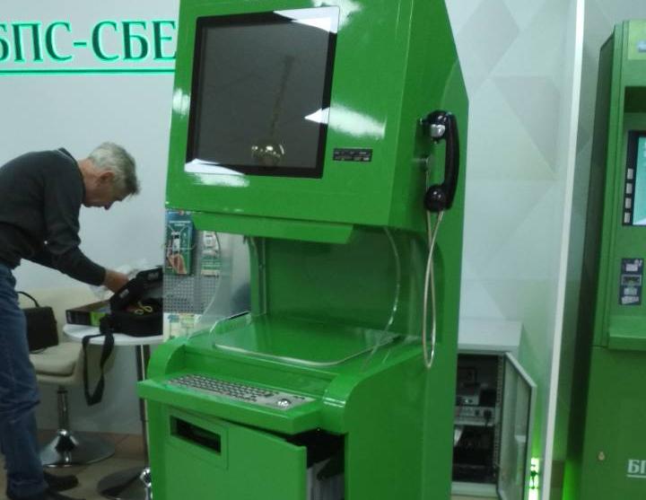 В Кобрине открыли первое в стране отделение банка без сотрудников