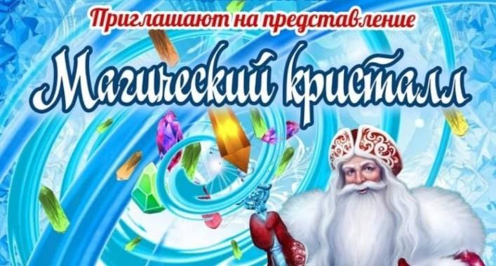 История старого фонарщика легла в основу новогоднего представления в Бресте