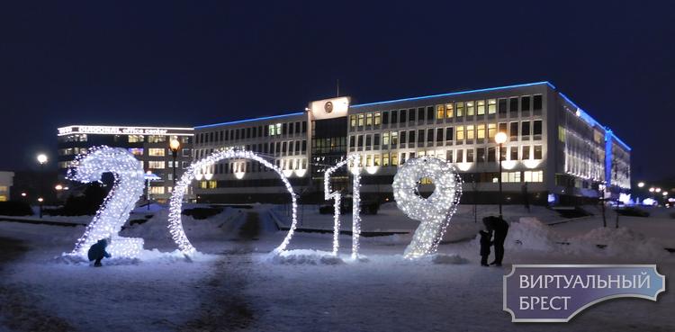В ожидании праздника... Московский район г. Бреста готов к новогодним мероприятиям