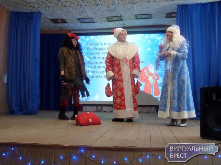 Праздник «Время волшебства» прошел в территориальном центре