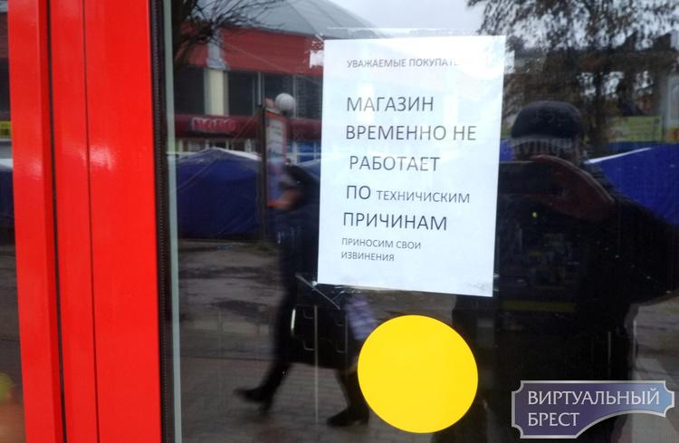 Доброном на ул. Куйбышева сначала открылся, а потом закрылся... Почему?