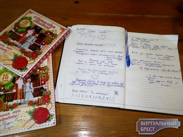 В предновогодние дни в резиденции Деда Мороза в Беловежской Пуще много посетителей