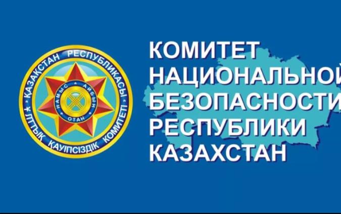 Волна спама прокатилась по соцсетям Бреста - на этот раз предупреждают о контроле за взяточниками со стороны КНБ