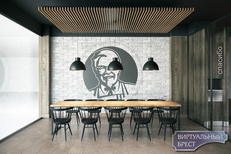 Второй ресторан KFC в Бресте откроется уже сегодня в ТЦ «Евроопт» на Варшавском шоссе