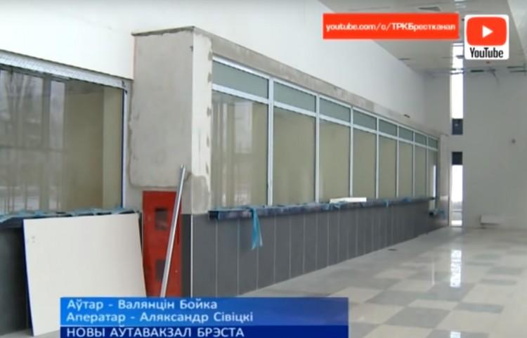 Посмотрите, как выглядит новый Брестский автовокзал изнутри