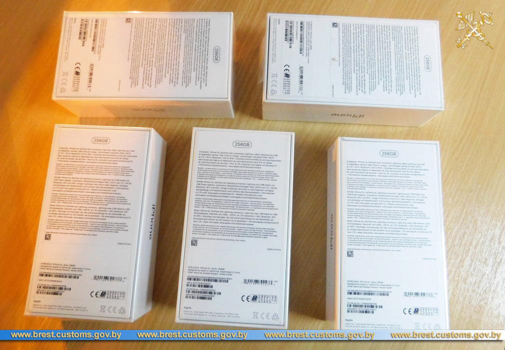 5 незадекларированных телефонов iPhoneXs нашли у россиянина на границе