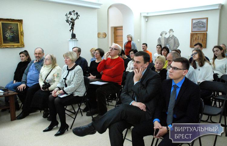Состоялся музейный вечер проекта «18 квартал» к 1000-летию города Бреста