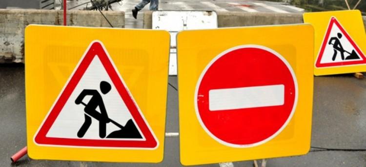О запрещении движения по улице Лейтенанта Рябцева