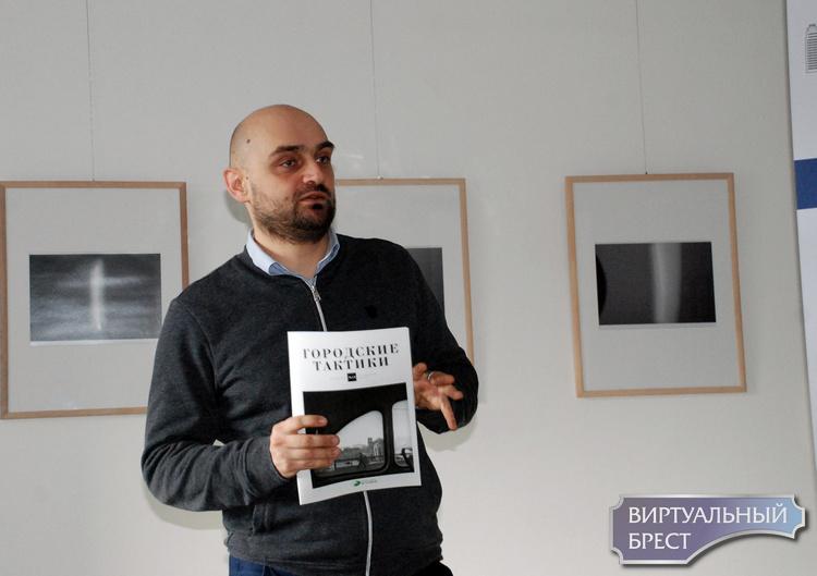 Обсудим? Тема выпуска альманаха «Городские тактики»– исторический центр города Бреста