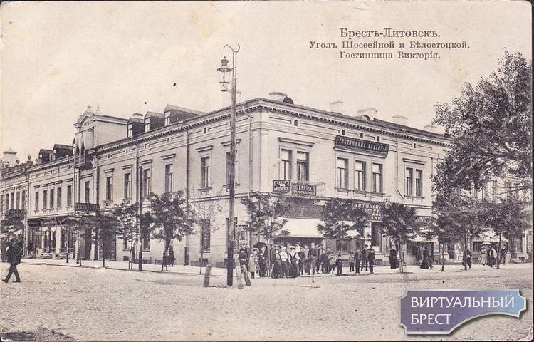 Такой улицу Советских пограничников вы ещё не видели... 1953 год, Брест