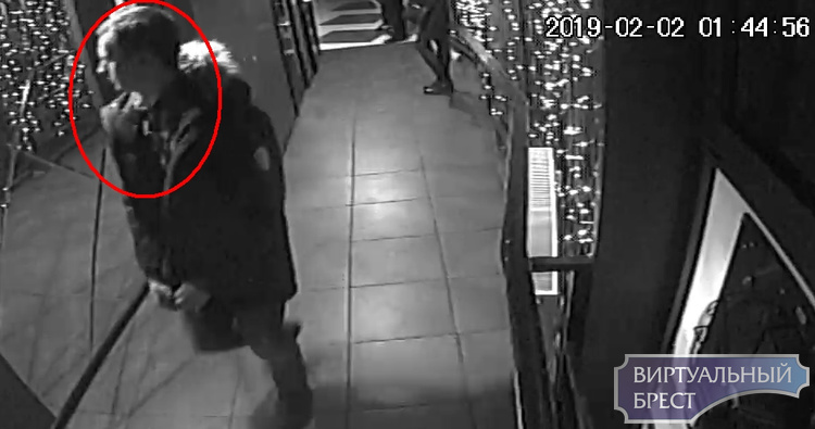 Ищем молодого человека, ошибочно взявшего чужую куртку в Black city bar