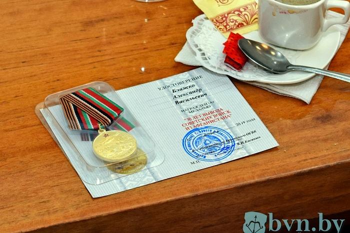 В Бресте вручили памятные медали вдовам и матерям погибших в Афганистане