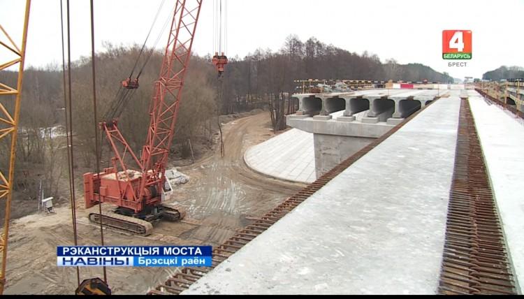 Работы по реконструкции Бульковского моста подходят к завершению