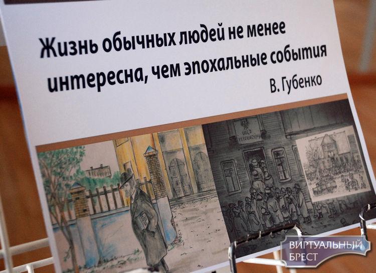 «Художник, рисующий время». В Бресте прошла встреча с Владимиром Губенко