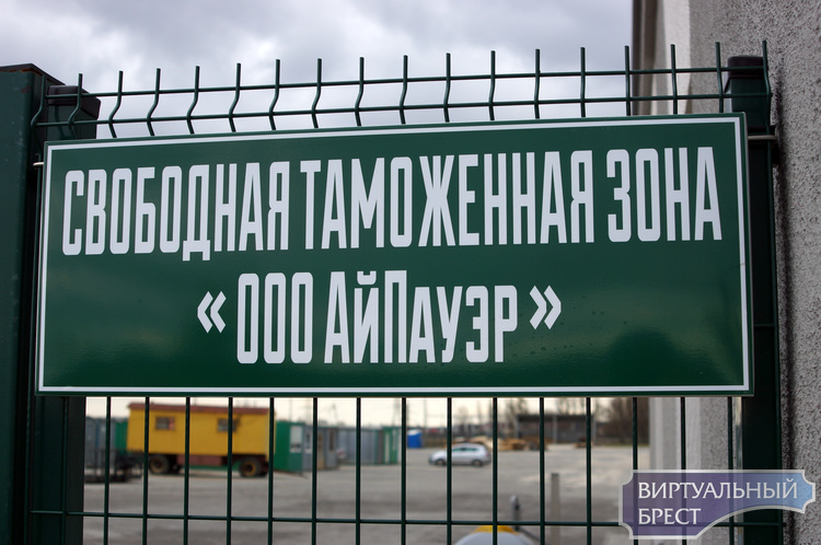 Анатолий Лис поручил создать специальную группу по контролю за деятельностью завода АКБ