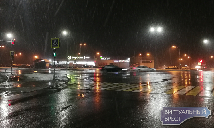 Брест сначала полило дождиком, а теперь засыпает снежком... И температура опускается
