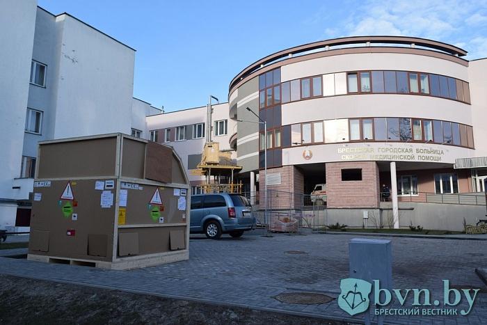 Два томографа получила больница скорой помощи в Бресте