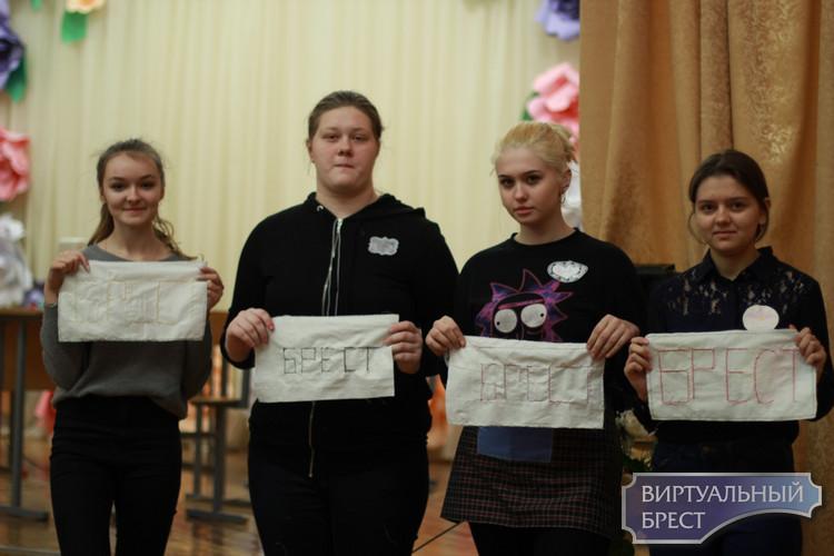 В ГУО «Средняя школа №29 г.Бреста» прошел конкурс «Хозяюшка»