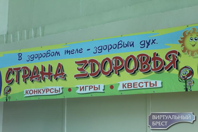В УО «Средняя школа №31 г. Бреста» провели фестиваль «Здоровье – это здорово!»