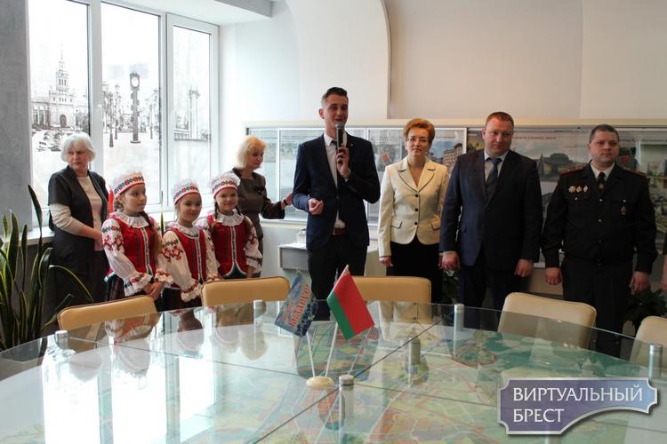 В ГУО «Лицей №1 имени А.С.Пушкина г.Бреста» прошло мероприятие «Мы – граждане Беларуси»