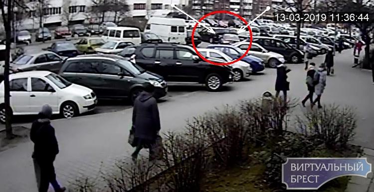 Ищем виновника ДТП, которое произошло 13 марта на ул. Мицкевича