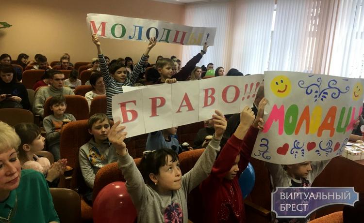Состоялся районный конкурс «Лучшая многодетная семья Московского района г.Бреста»