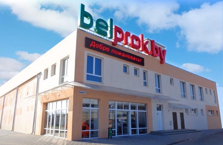 Начинаем сезон ремонтов: до конца месяца belprok.by сильно снизил цены на стройматериалы