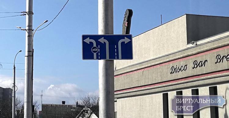 Ещё на одном перекрёстке отменили правый поворот: Я.Купалы-Пионерская