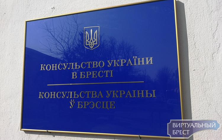 В Консульстве Украины в Бресте открыта Книга скорби в связи с катастрофой в Иране