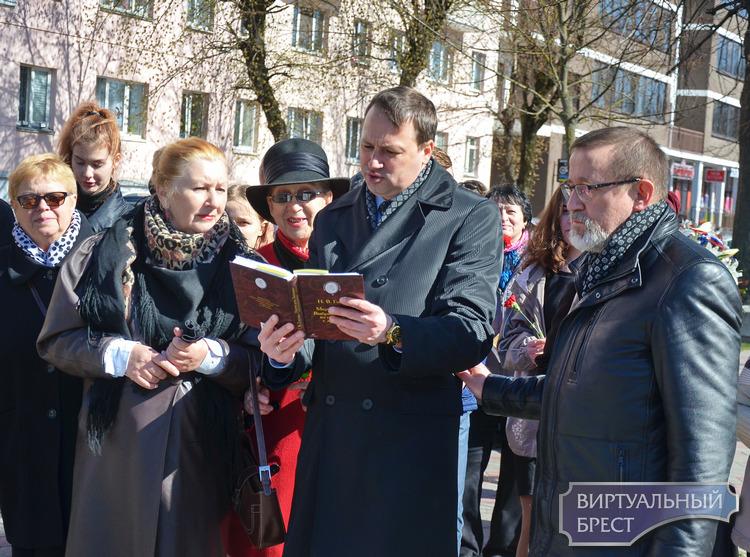 В Бресте отметили 210-летие со дня рождения Николая Васильевича Гоголя