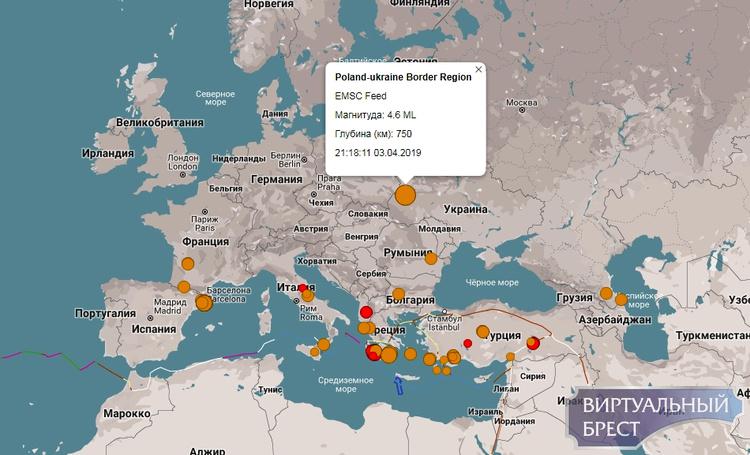 Вчера Брест тряхнуло, совсем недалеко от нас произошло землетрясение с магнитудой 4,6