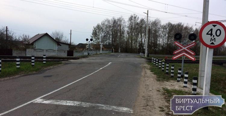 20 мая закрывают переезд Жабинка-Рачки-Тельмы (д. Харитоны). Опять