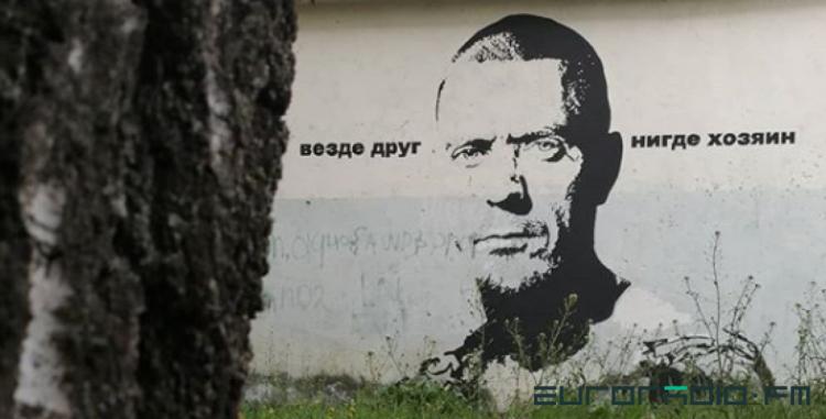"""""""Ляпис-98"""" променял Пружаны на Слуцк — получил едкое граффити"""
