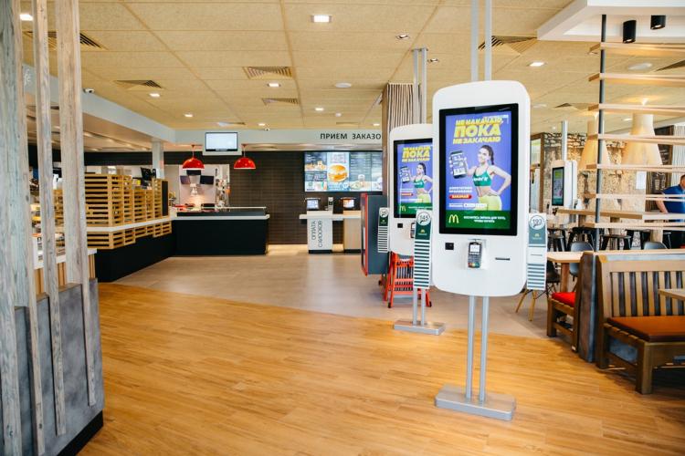 Сколько будут зарабатывать сотрудники брестского МакДональдс?