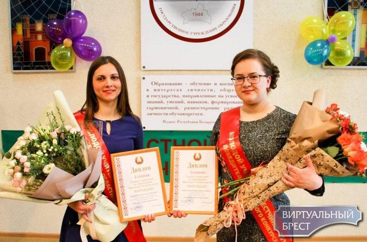 В областном конкурсе «Молодой учитель Брестчины» победил учитель средней школы № 13 г. Бреста