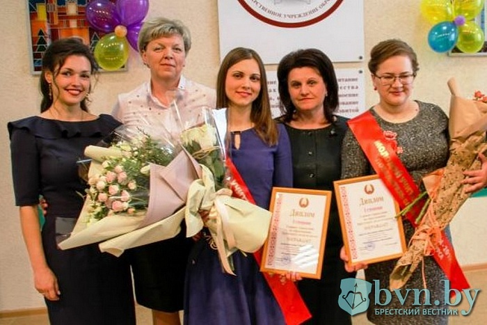 Ольга Дейнеко из СШ №13 Бреста победила в областном конкурсе молодых учителей