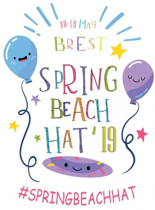 Десятый ежегодный турнир по пляжному алтимату SPRING BEACH HAT 2019 состоится в Бресте